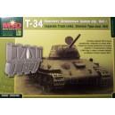 Комплект траков Т-34 обр. 1941г(вафельные)