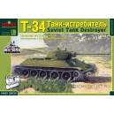 Танк-истребитель Т-34-57