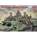 Советские десантники на бронетехнике