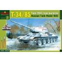 Танк Т-34/76 СТЗ