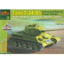 Танк Т-34/85 с пушкой Д-5Т