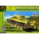 Танк Т-34/76 с литой башней