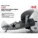 """Истребитель-биплан И-153 """"Чайка"""" (зимний)"""