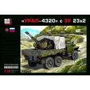 Армейский вездеход ГАЗ-69