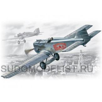Истребитель - моноплан И-1 (Ил-400б)